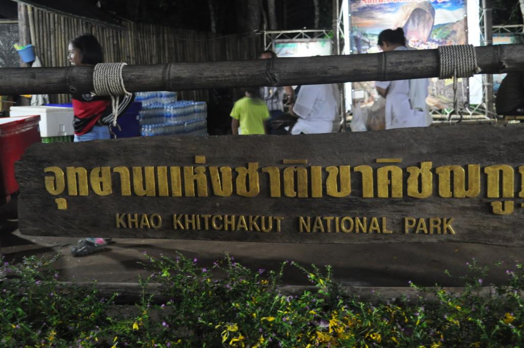 Khao Khitchakut
