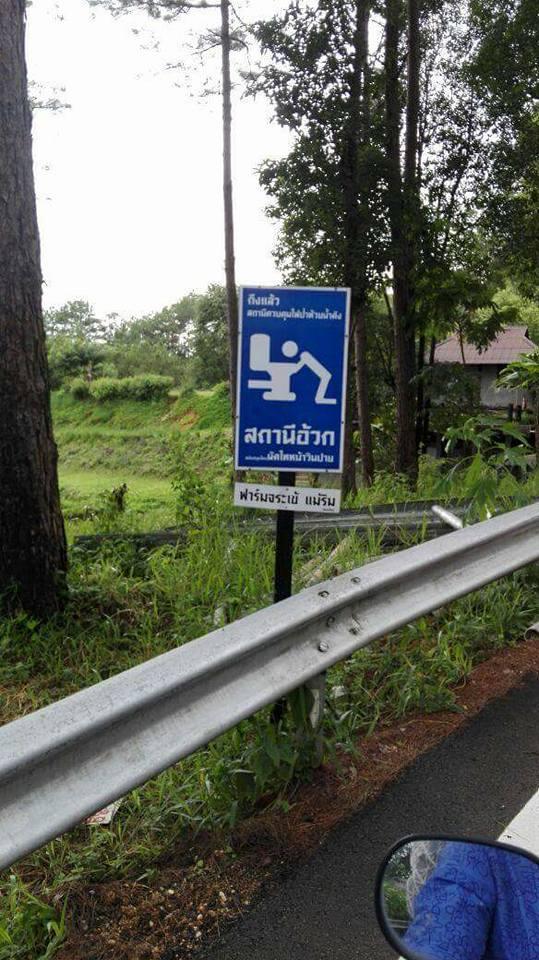 Die Kotzbucht auf dem Weg von Chiang Mai nach Pai lustige sachen asien