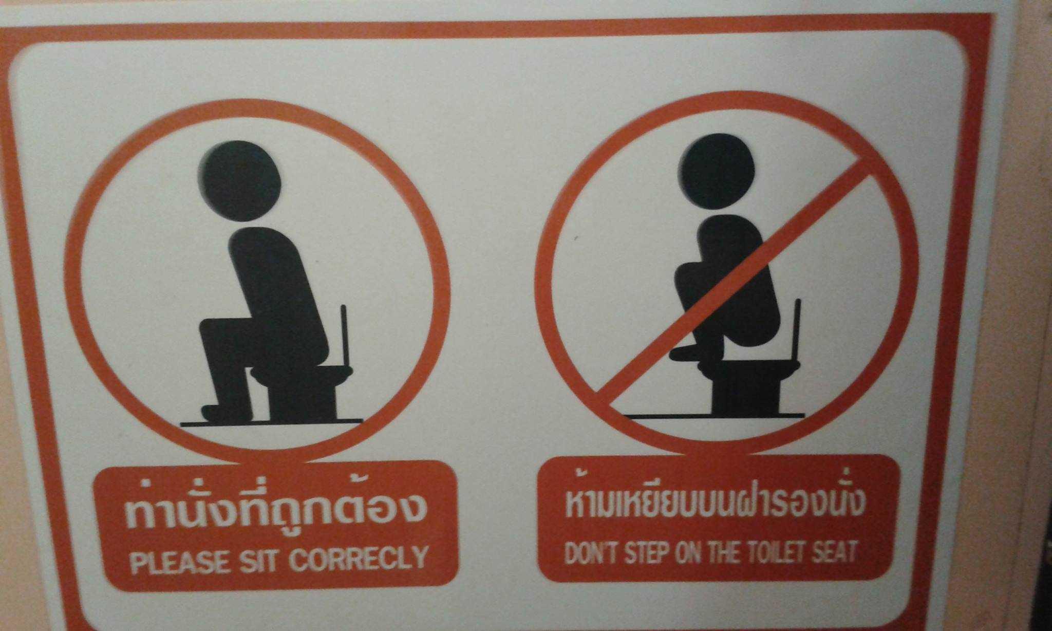 Richtig sitzen lustige sachen aus Asien