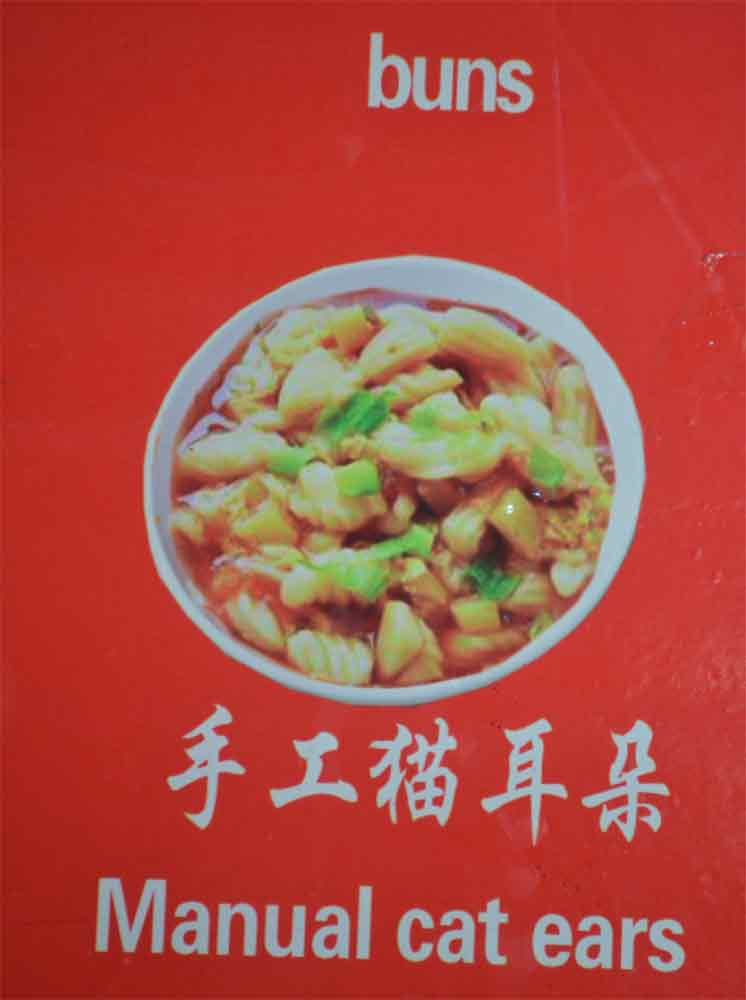 lustige-sachen-china