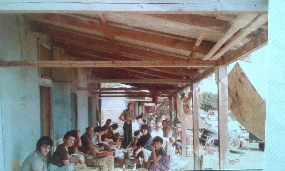 Griechenland Fischerdorf 1976