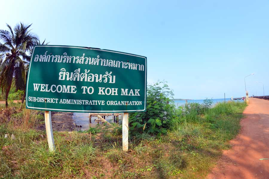 Ao-nid-(Beach)-strand-pie-koh-mak