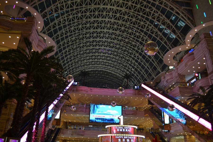 chengdu-china-shopping-mall-global-center