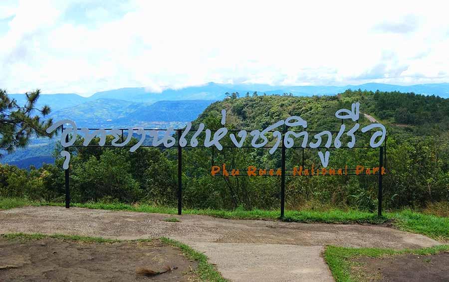 Phu-Ruea-National-Park-isaan-norden-thailand-berg-reisefelder