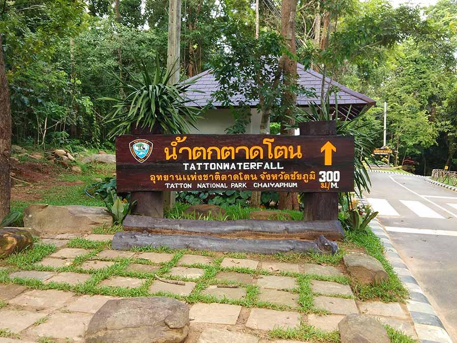tatton-wasserfall-isaan-norden-thailand
